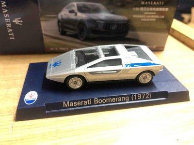 7-11 瑪莎拉蒂典藏模型車 MASERATI Boomerang(1972年)