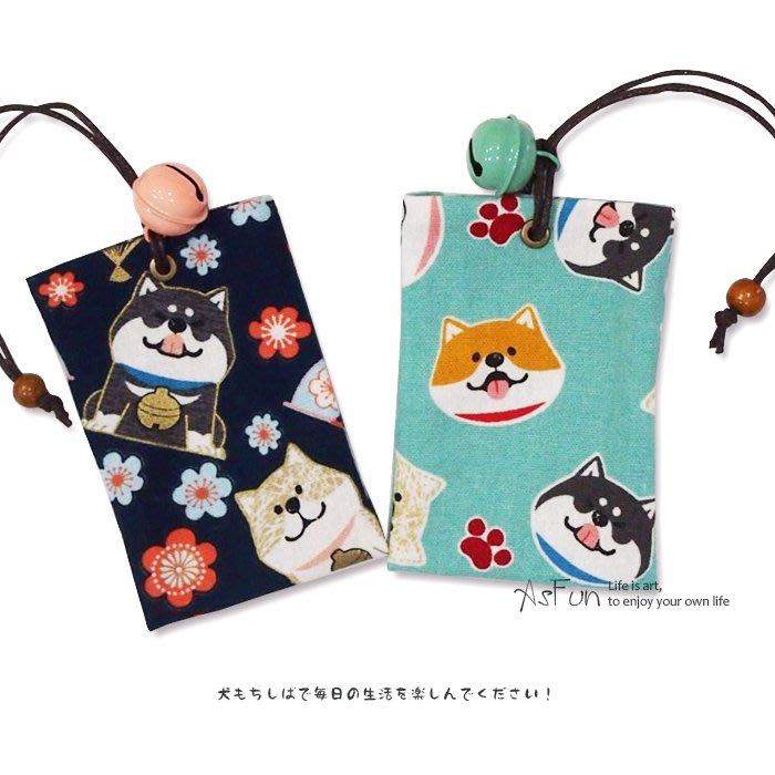 《AsFun》超萌Q柴犬 日式布藝 手作 卡套 日本犬 悠遊卡套 信用卡套 證件夾 柴犬周邊 柴柴