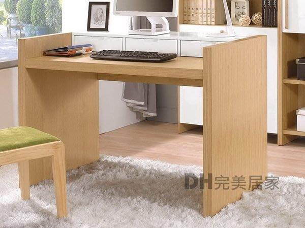 【DH】貨號G338-1《麥克》4尺雙色造型書桌˙流暢曲線˙質感一流˙沉穩設計˙主要地區免運