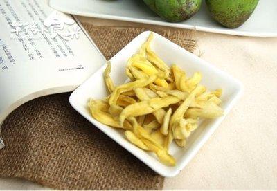 【午後小食光】土芒果情人果乾(200±5%/包)