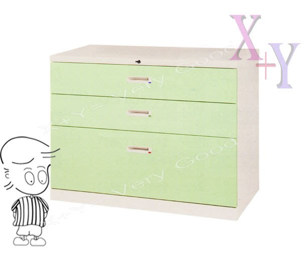 【X+Y時尚精品傢俱】綠色 74 二小一大抽屜式鋼製公文櫃.理想櫃適合學校. 公司.台南市家具