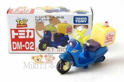 *Miki日本小舖*日本 Disney TOMY TOMICA 夢幻三眼怪摩托車.