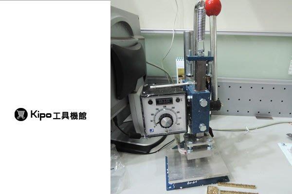 合購賣場-小型手動壓印機 燙金機 轉印機 烙印機 捲紙 VQA001050C