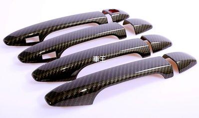 【車王汽車精品百貨】豐田 TOYOTA Prius 拉手貼 碳纖維紋 外拉手 把手保護貼