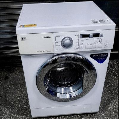 (二手)LG 樂金 洗脫烘 9公斤 滾筒 洗衣機 烘衣機