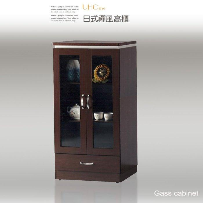【UHO】日式禪風 一抽展示胡桃高櫃 收納櫃   免運費  ZM