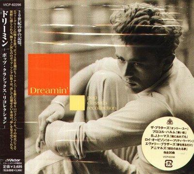 八八 - Dreamin - Pop Classics Recollection - 日版 ROY ORBISON