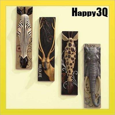 自然非洲野性美式裝潢風格擺飾掛飾客廳玄關酒吧逼真立體牆面動物裝飾壁畫牆面裝飾大款-麋鹿/大象/斑馬/長頸鹿【AAA0763】預購