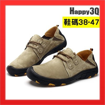 登山鞋綁帶休閒鞋46跑步鞋懶人鞋47一腳穿方便鞋男鞋加大-綠/灰/紅38-47【AAA4910】
