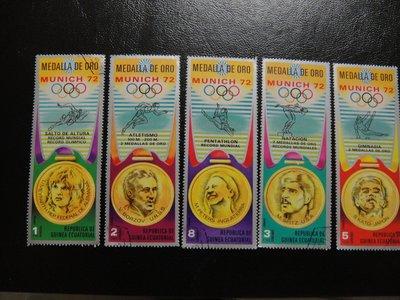 【大三元】非洲郵票-赤道幾內亞郵票-奧運選手~銷戳票5枚(1)