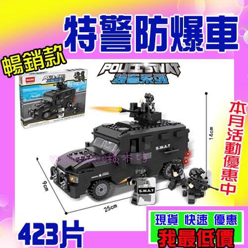 【積木館-現貨】 6509 警察車 大顆粒 LEGO積木 益智 樂高積木 拼插 公仔 玩具