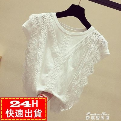 現貨出清 無袖上衣女夏裝白色雷絲鏤空蕾絲衫雪紡飄逸超仙洋氣小衫10-4