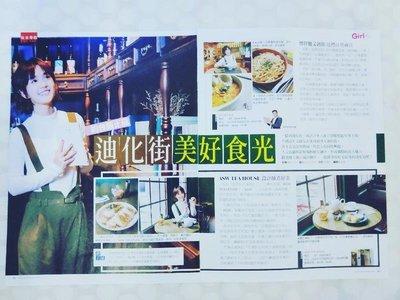 嚴正嵐_約會迪化街美好時光 雜誌內頁3面 2019年