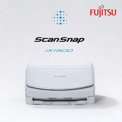 西依歐:FUJITSU ScanSnap iX1500多人共享無線掃描器(含稅) (請先詢問庫存)