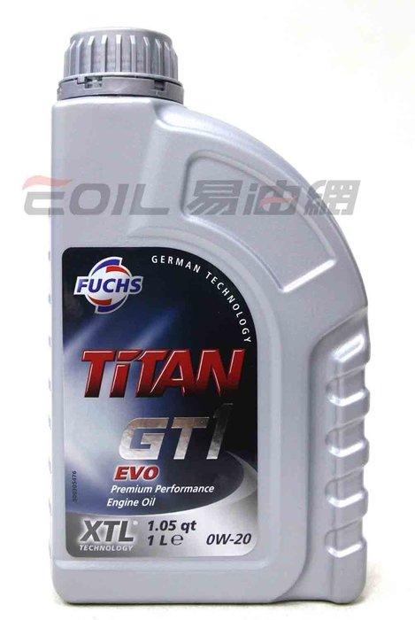【易油網】FUCHS 0W20 TITAN GT1 0W-20 EVO XTL 合成機油