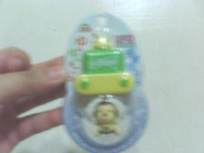 全新猴子搖擺娃娃機手機吊飾