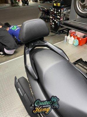 【阿鴻部品】燈匠 NMAX 後靠背 附贈第三煞車燈 同原廠後扶手鎖點 NMAX靠背 後靠墊