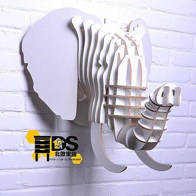 DS北歐家飾§ 復古仿舊LOFT設計復刻 白色 大象頭壁掛 牆壁裝飾簡約壁飾掛件鄉村庭園風格