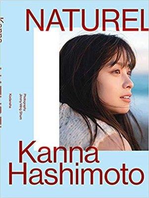 【日本首批】千年一遇美少女 橋本環奈 20歲寫真集《NATUREL》(香港攝影師操刀)-2月3日發售