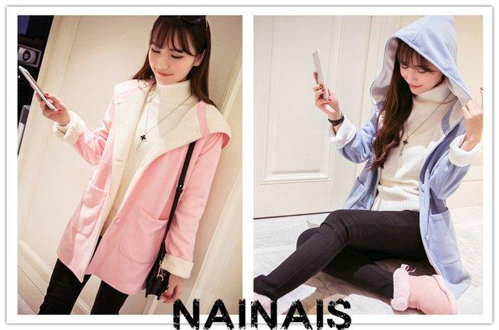 【NAINAIS】A 1185 韓版 粉嫩嫩毛絨長版連帽毛呢外套 粉色現貨