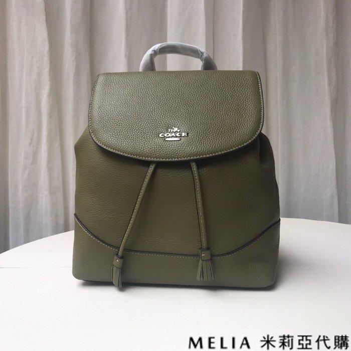 Melia 米莉亞代購 COACH 2019ss F72645 女士款 雙肩包 後背包 抽繩款 休閒旅行包 軍綠色