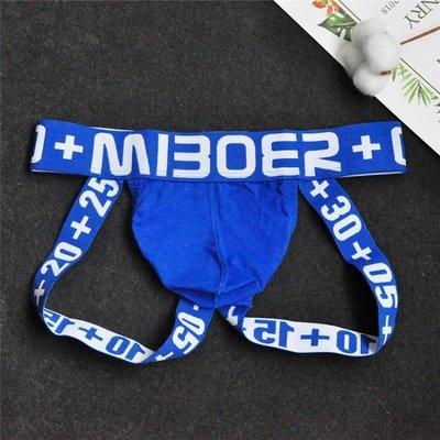 男生性感丁字褲青年小gay網紅同款低腰性感blue d同款小藍色 『可開立發票-雪人家族』