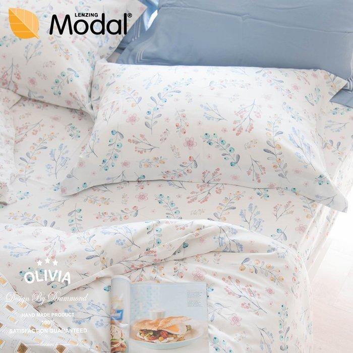 【OLIVIA 】DR5001 Grace 白  標準單人床包枕套兩件組    MOC莫代爾棉 台灣製
