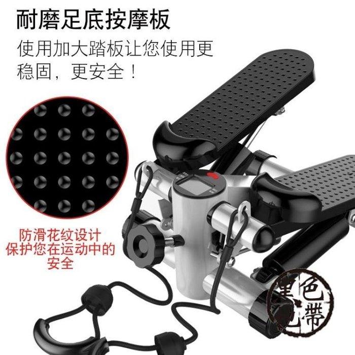 踏步機家用靜音健身器材迷你多功能液壓運動腳踏機