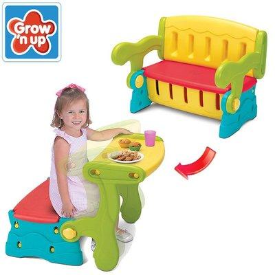 美國Grow'n up 多用途學習儲物椅