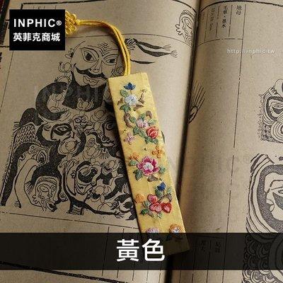 INPHIC-八色傳統書籤緞面純蠶絲手繡複古中式-黃色_xHnI