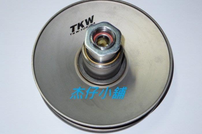 【杰仔小舖】TKW六溝加長型開閉盤組,適用:FORCE/SMAX/S MAX/SMAX155,限量特價中!
