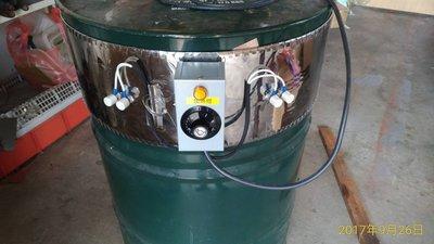 50加侖 200公升 油桶加熱器 220V3KW 30-150度4-6天可訂製其他尺寸 電壓 瓦數
