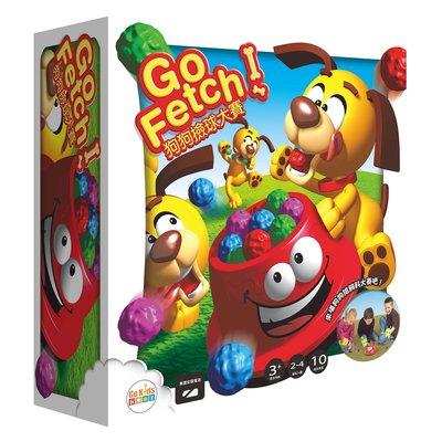 ☆快樂小屋☆ 狗狗撿球大賽 Go Fetch! 繁體中文版 正版 台中桌遊
