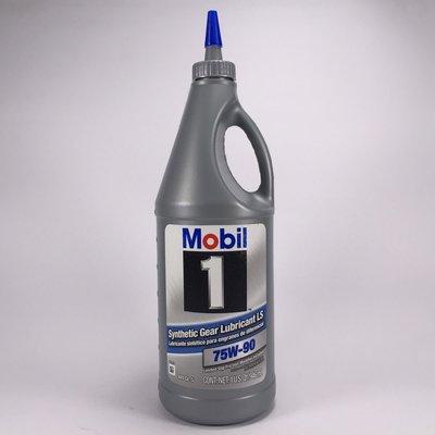 [機油倉庫] 附發票 美國原裝 Mob...
