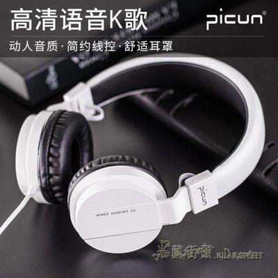 [優品購生活館]vivo oppo耳機頭戴式 重低音手機有線音樂K歌耳麥電腦通用男女生igo