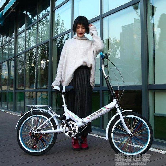 折疊自行車女式單車超輕代步便攜輕便迷你小型變速減震男學生成人igo
