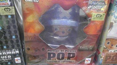 海賊王 日版金證 POP LIMITED 拉格娜海灣限定 電鍍 金屬 藍色 喬巴超人