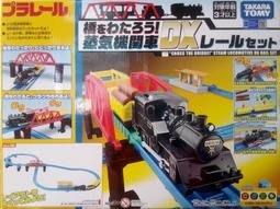 TAKARA TOMY PLARAIL鐵道王國 登山蒸汽火車_ TP12978