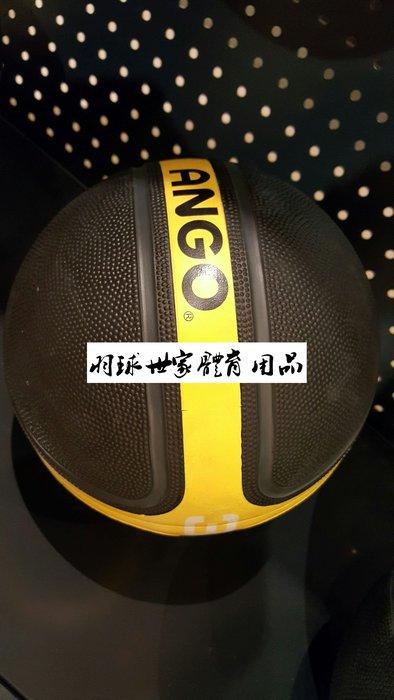 ◇ 羽球世家◇ANGO 健身重球 7號重量訓練 3kg 3公斤 鍛鍊重球《特價促銷》藥球