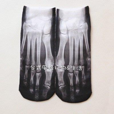 骷髏腳短襪X光帆船襪