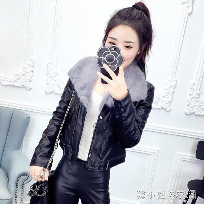 秋冬新款女裝韓版毛領短款加厚pu皮衣皮毛一體寬鬆棒球外套機車服