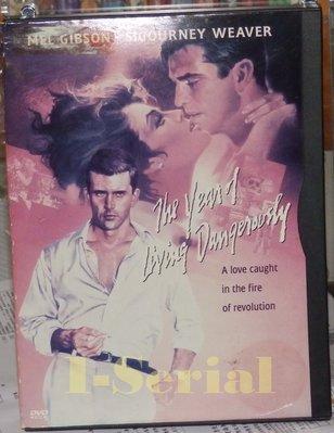E6/正版DVD【危險年代 / THE YEAR OF LIVING DANGEROUSLY】(致命武器 梅爾吉勃遜)
