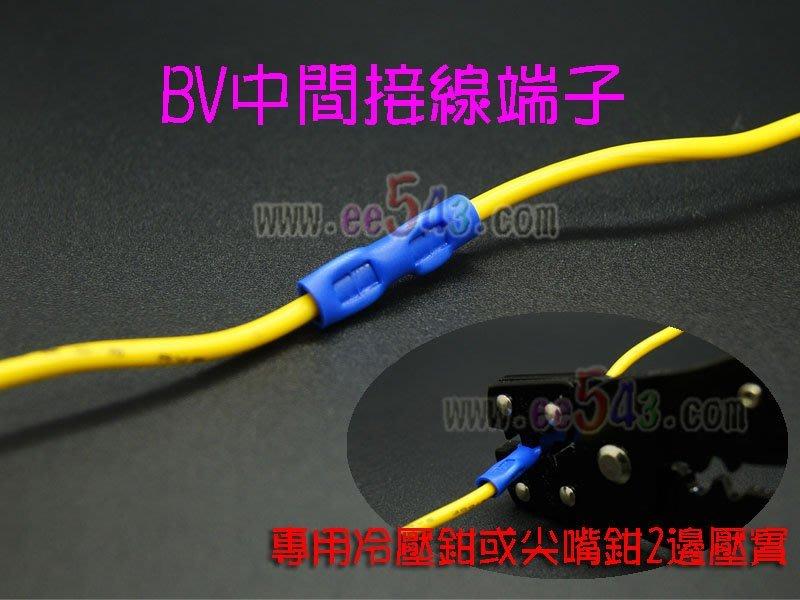 中間接線端子BV8紅(10個).銅管孔徑5mm中間接頭8平方線徑串接端子電線對接頭冷壓端子連接管BV管