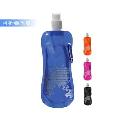 【Treewalker露遊】可折疊水壺 摺疊水壺 可掛式水袋 隨身杯 多款花色 附掛勾