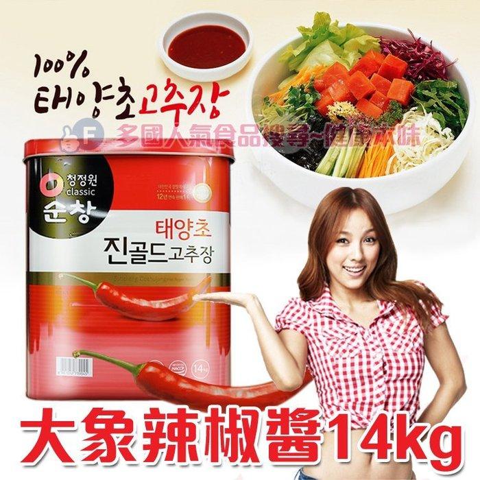 韓國大象辣椒醬14公斤桶裝 [KO8801052739045]健康本味