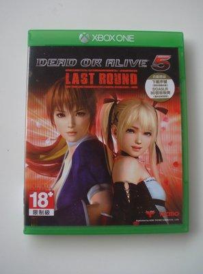XBOX ONE  生死格鬥5 Last Round 中文版