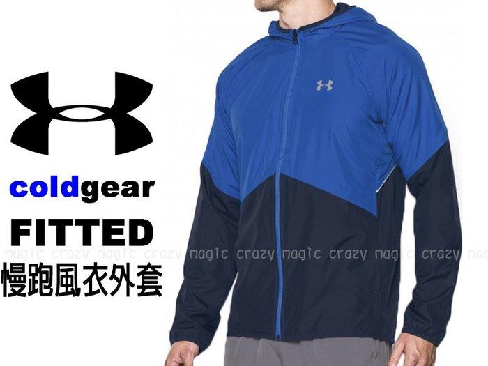 5折 UNDER ARMOUR UA 風衣外套 Storm 慢跑外套 水藍深藍 連帽 有口袋# 1279886-907
