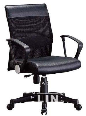 【品特優家具倉儲】S662-12辦公椅 電腦椅7002辦公椅
