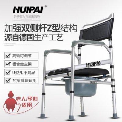 移動馬桶 老人坐便椅可折疊孕婦坐便器殘疾人蹲坑大便椅子家用移動馬桶凳 IGO