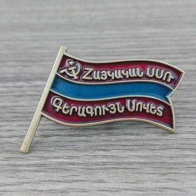 蘇聯亞美尼亞最高蘇維埃代表證章